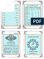 Dalail al Khayrat with (Urdu)Translation دلائل الخیرات