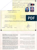 AISA License