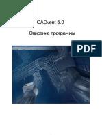 CADvent Manual