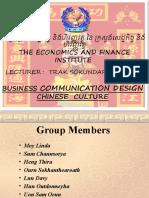 N II II BCD Chinese Culture New