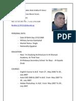 Ibrahim's CV