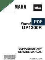 yamaha gp1300r service manual jet engine screw rh scribd com 2005 Yamaha Waverunner GP1300R 2005 yamaha gp1300r service manual