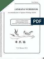 Handy Katakana Workbook