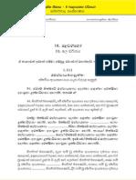Sanyuthaya Nikaya 4 Part 2-10