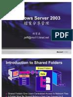 080206 Windows Server 2003 Introduction to Shared Folder