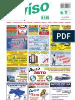 Aviso (DN) - Part 2 - 17 /486/