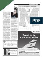 Boston Jewish Advocate - Sarah Robinson - 5/6/2011