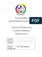 Folio PSK Aktiviti Di Sekolah Laporan Khidmat Masyarakat - ForM 2