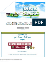 Forum Islam _ Sourate Al-'A'râf