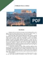 Justiça na Grécia - História do direito