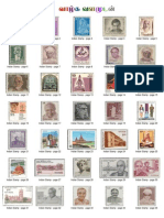 500 Indian Stamps Collection
