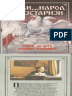starac gavrilo prorok poslednjih vremena pdf