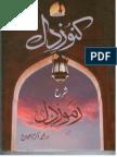 Kanooz-e-Dil - by Maulana Akram Awan