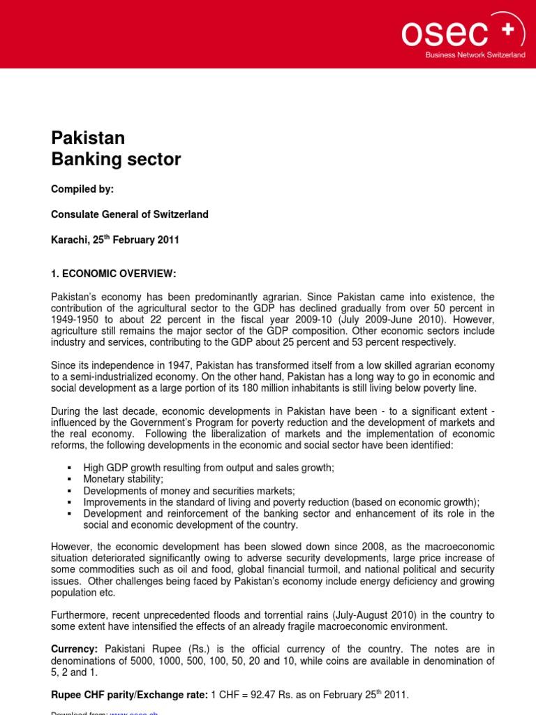 banking industry in pakistan 2019