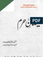 Faizan e Ashaar - Molana Musharraf Thanvi