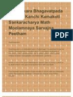 Sri Sankara Bhagavatpada and Sri Kanchi Kamakoti Sankaracharya Math a Sarvajna Peetham