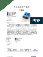 DFR0067_DS_10