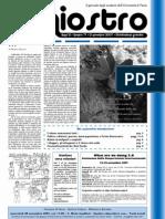 ink 2007-11-15