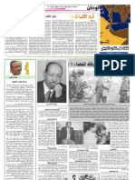 hornofafrica page6may2011