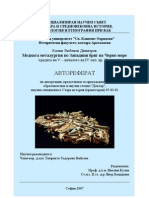 Dimitrov, K. -Cu Metalurgia Po W Coast Na Black Sea