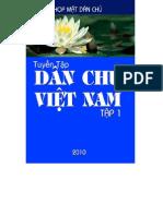 TTDCI_2010