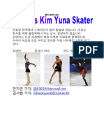 Korean Figure Skating