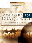 Dua Qunoot | Mashary Rashid