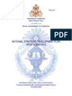 National Strategic Development Plan (NSDP) for 2009-2013