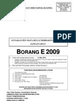 E-2009