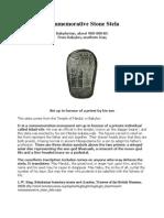 Ancient Babylonian god