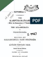 Karpūramañjarī_and_Bālabhārata_ed_1900