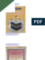 Jannat Ki Kunji Namaz in PDF