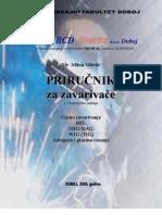 BCD Elektro - Prirucnik Za Zavarivanje