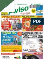 AvisoKharkov 516 Green Part
