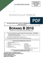 Borang_B_2010_1