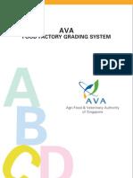 AVA Food Factory Grading System