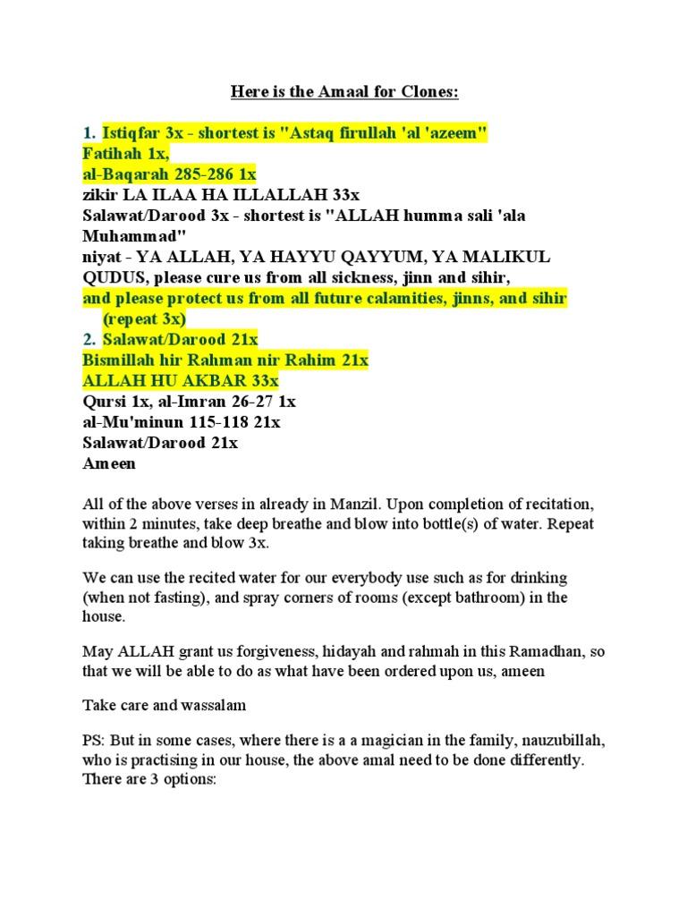 Anti sihr | Quran | Islamic Texts