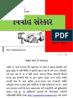 Garudapdf vivah sanskar fandeluxe Gallery