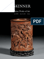Asian Works of Art | Skinner Auction 2549B