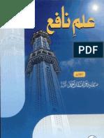 Nafe - Molana Zulfiqar Naqshbandi