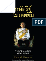 The King Never Smiles (Thai)