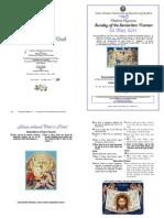 Matins Hymns - Tone 4 - 5 Pascha - 22 May - Samaritan Woman