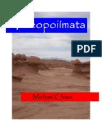 Theopoiimata