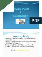 Refrigeration Book 1-250