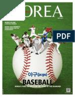 KOREA magazine [May 2011 VOL. 7 NO. 5]