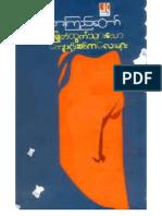 A Kyi taw - Kyaw yoe sit