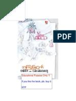 A Kyi Taw - 1 khar ka nge nge lay tawe