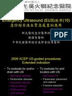 1000512 EUS Procedures