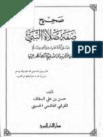 صحيح صفة صلاة النبي صلى الله عليه واله وسلم - حسن السقاف