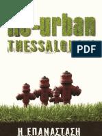 Project Thessaloniki Re-Urban